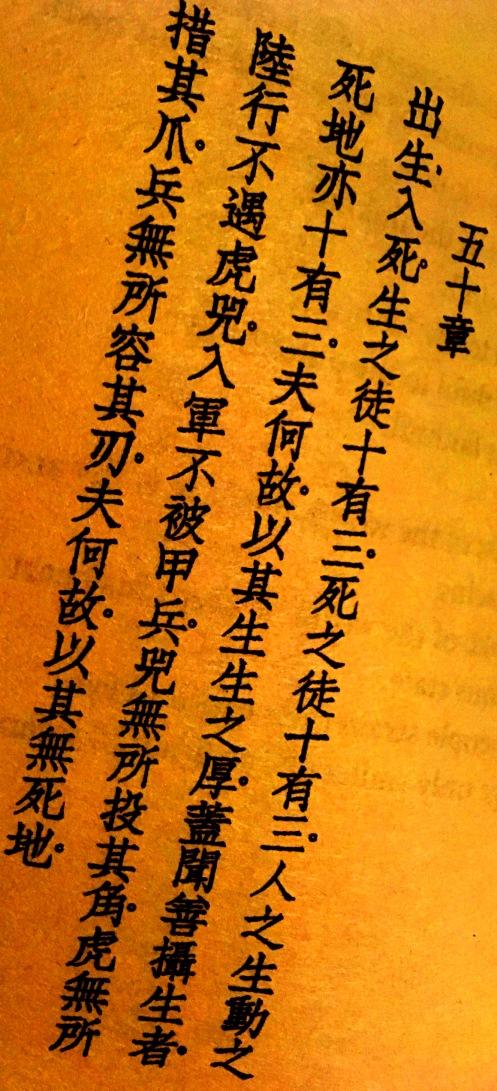 TaoTehChing50